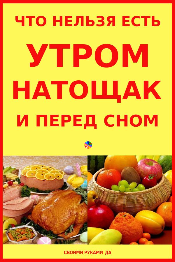 Приводим список продуктов, употребление которых на «пустой» желудок с утра или перед сном вредят вашему здоровью. Апельсины